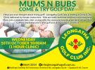 Mums n Bubs Come & Try Golf Day